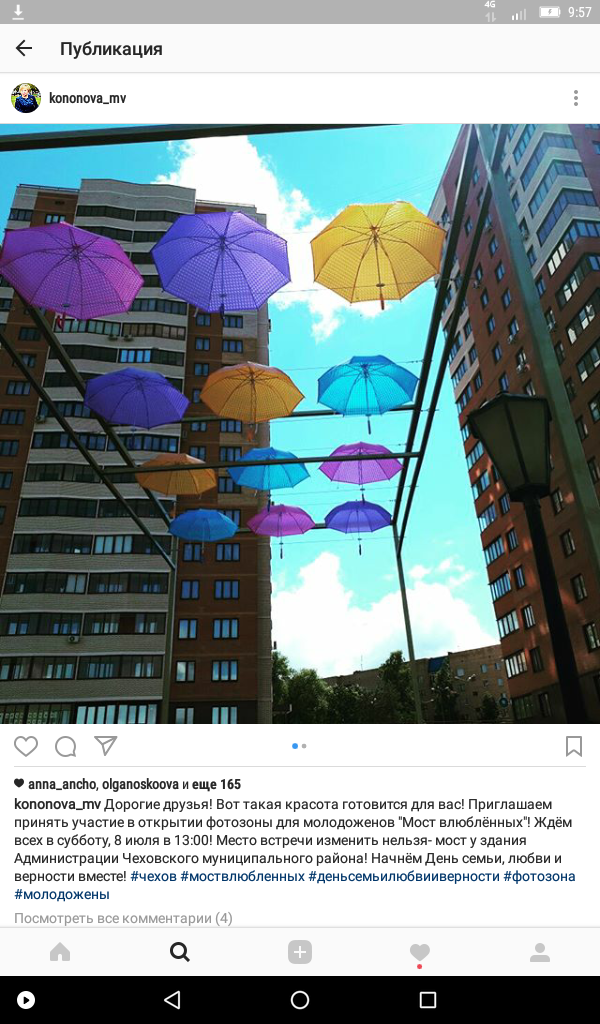 screenshot_20170724-095758
