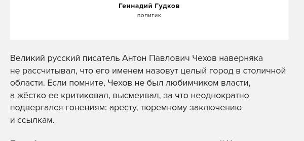 screenshot_20170919-184949