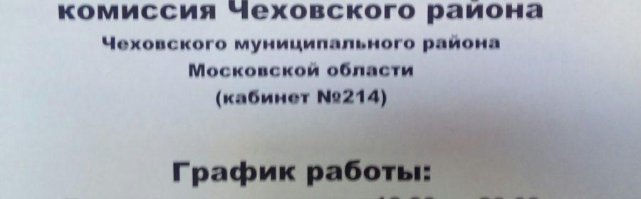 img_20171013_104451_907