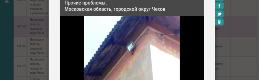 screenshot_20171019-084751