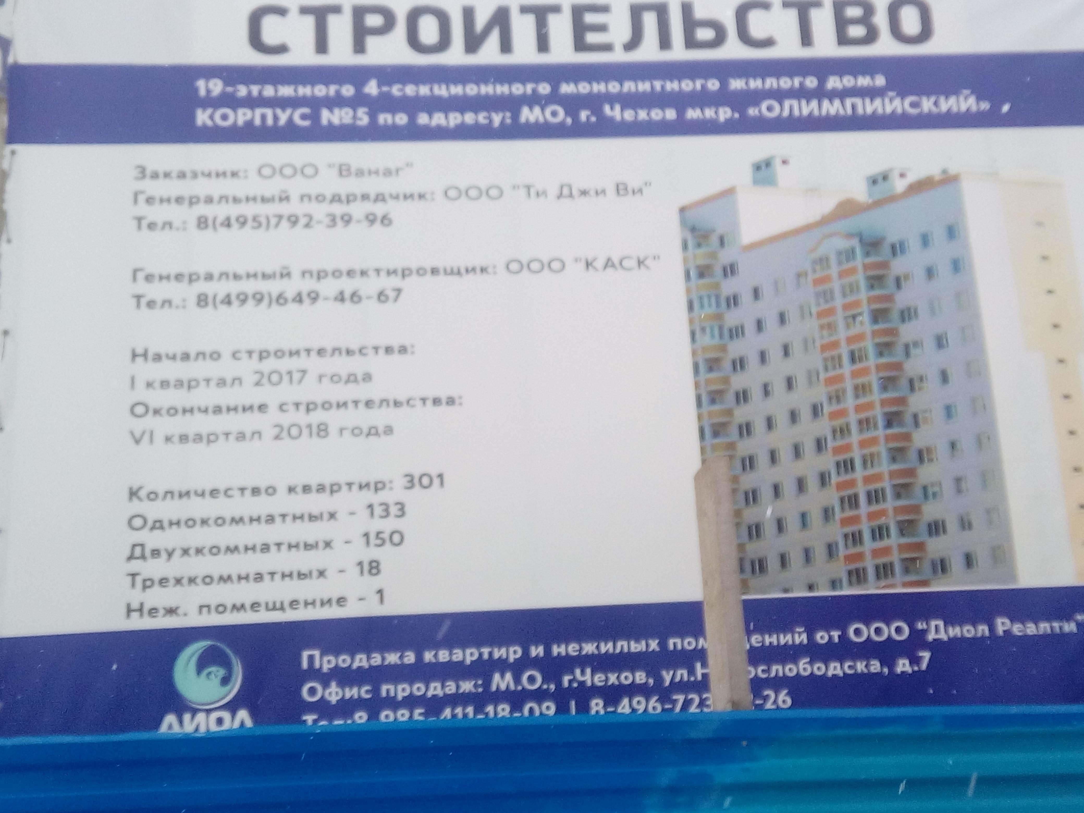 img_20180216_130934