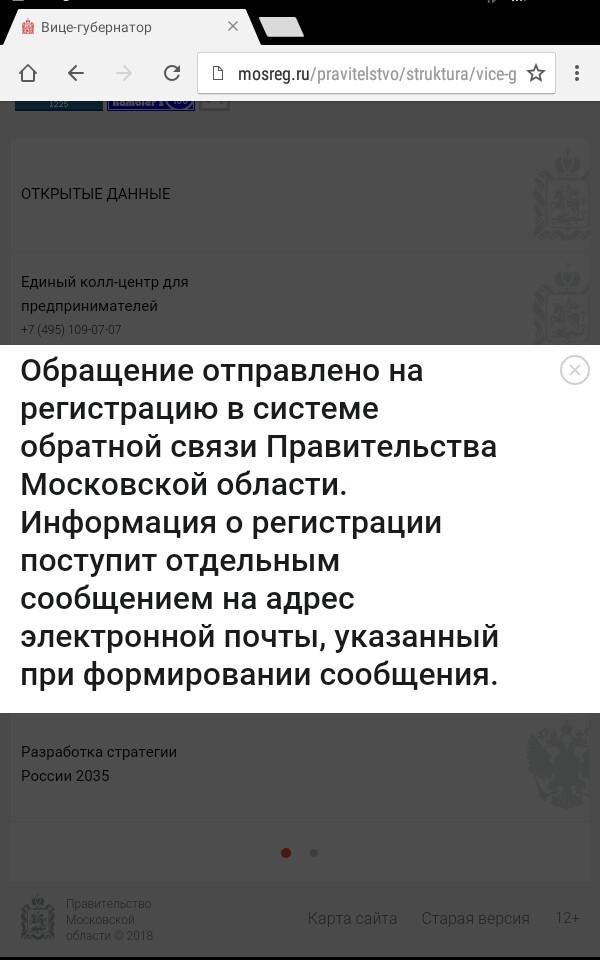img_20180324_125715_506