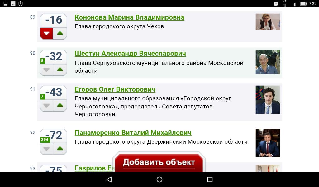 screenshot_20180309-073221