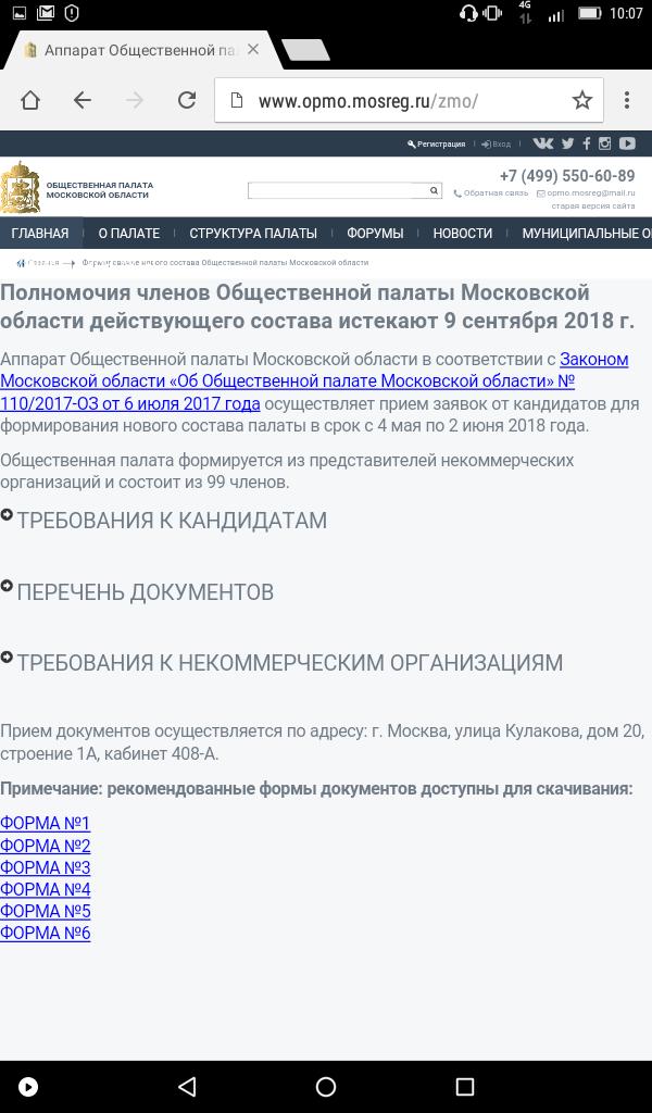 screenshot_20180513-100701
