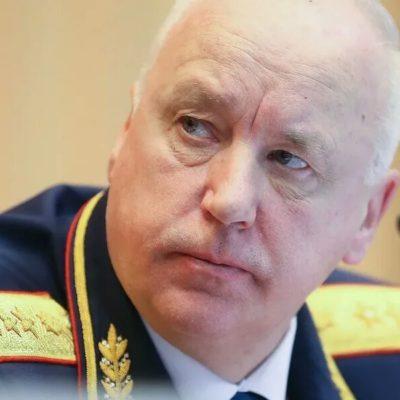 Блог Александра Бастрыкина