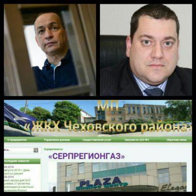 Противодействие коррупции, или степень вины бывших и действующих должностных лиц