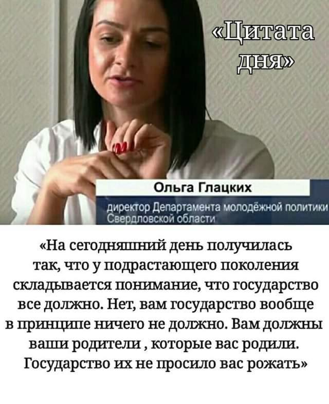 fb_img_1541423770003