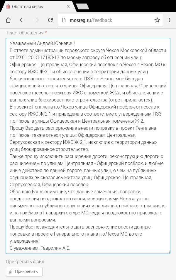 img_20181202_221626_333