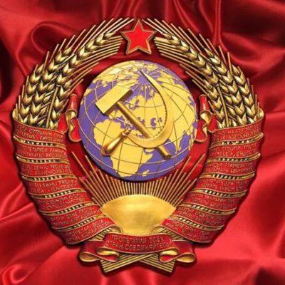 Советский опыт, или реформа заксобраний