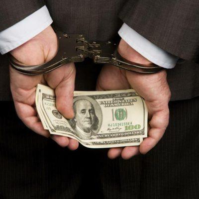 Глава администрации Лосино-Петровское подозревается в получении взятки