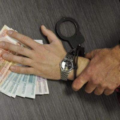 Первый замглавы администрации Балашихи задержан за взятку