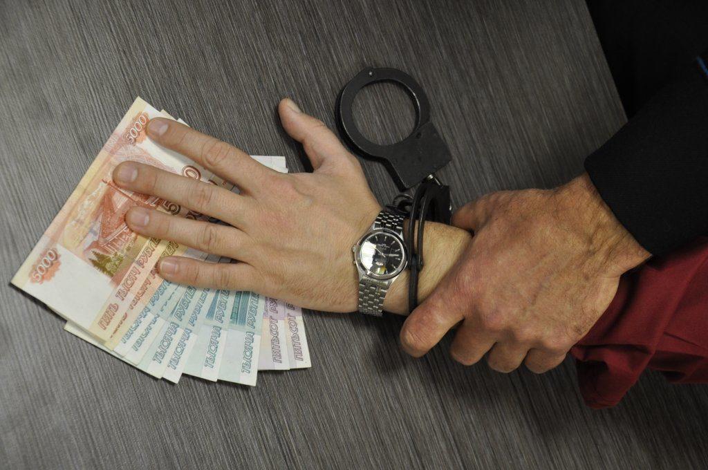 коррупция взятка