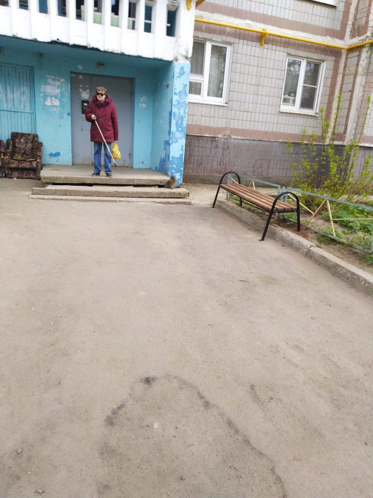 Гагарина 112