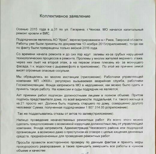 Гагарина 31